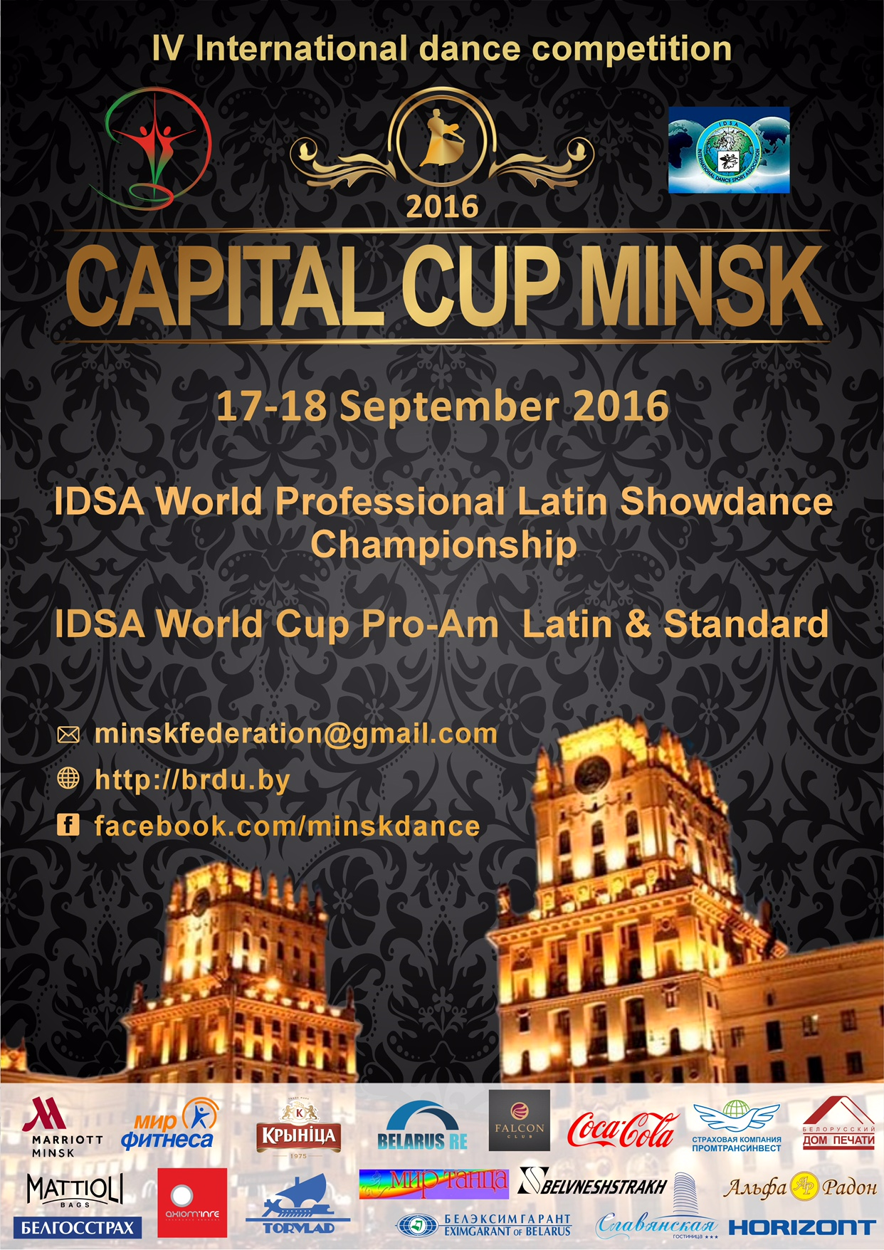 Capital Cup Minsk 2016