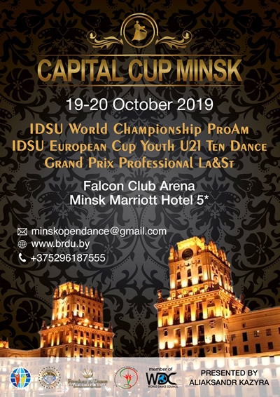Capital Cup Minsk – 2019