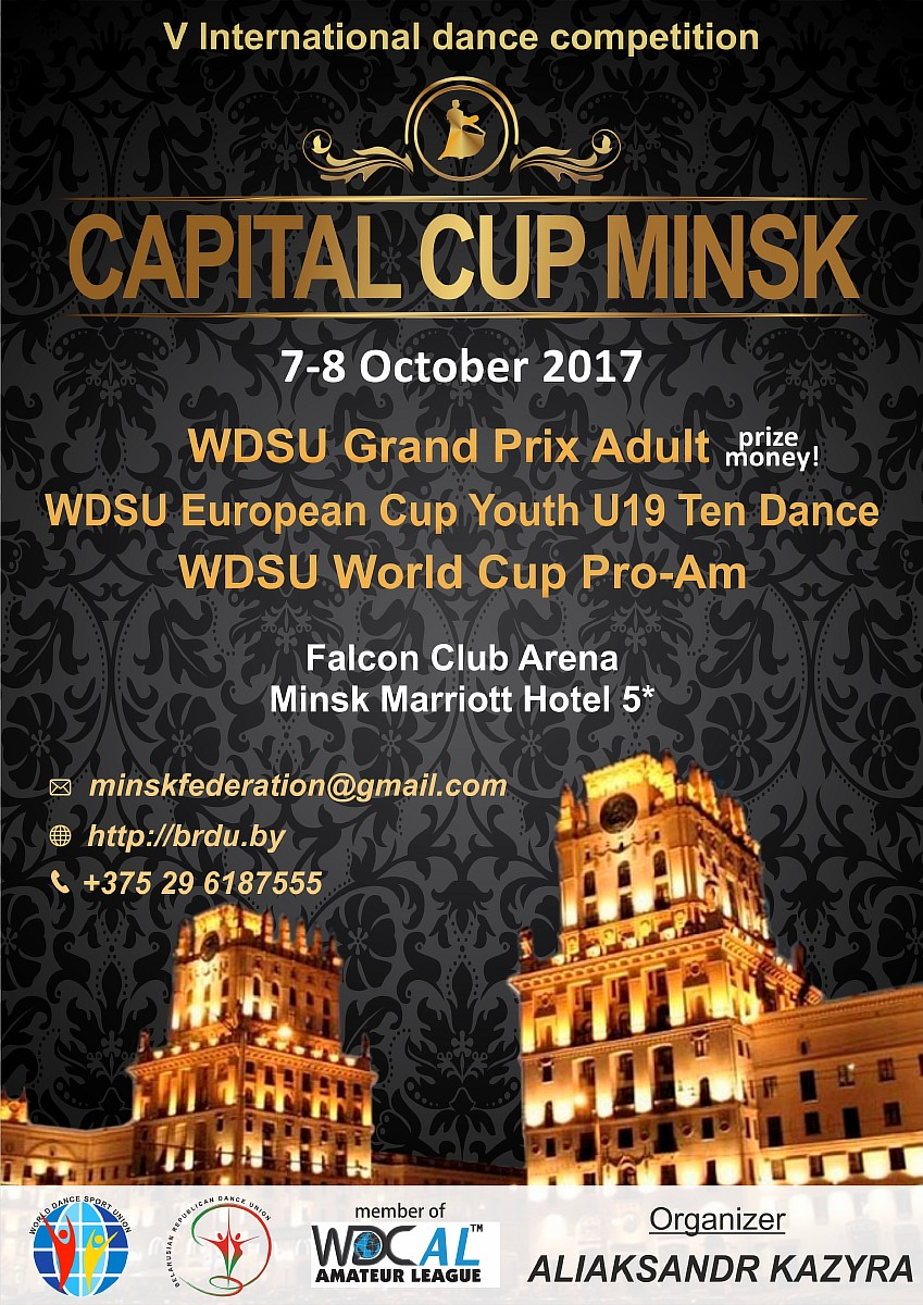 Capital Cup Minsk – 2017