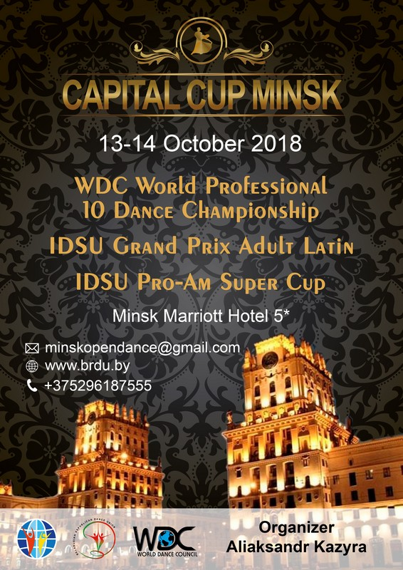 Capital Cup Minsk – 2018